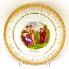 Старинная тарелка с картинкой Девушки
