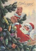 Открытка С новым годом Зарубин 1991
