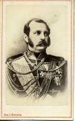 Александр II. Визит - Фото К. Шинделя