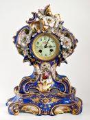 Старинные каминные часы. Севр.
