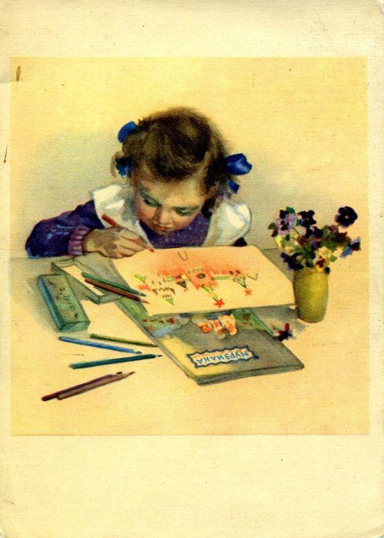На чем художники рисуют открытки 952
